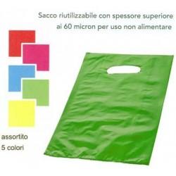SPORTINE PLASTICA CM 45 x 6...